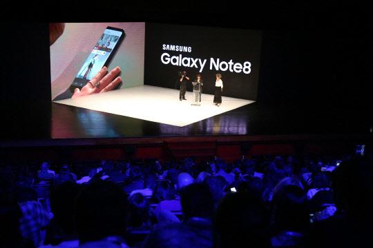 삼성전자, '갤럭시 노트8' 중남미 최대 시장 브라질 출시